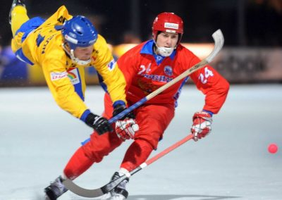 Bandy World Championships